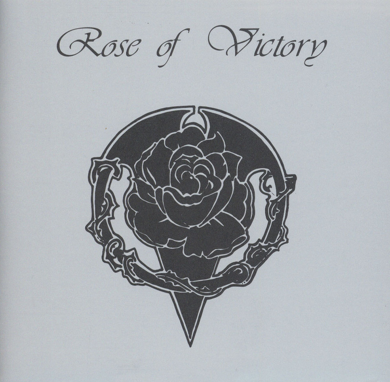 "Rose of victory ""Suffragette City"" (Silver vinyl)"